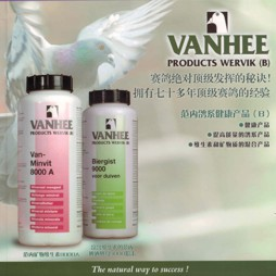 Vanhee Products - Chinese