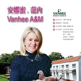 A&M Vanhee (Chinese) 2016